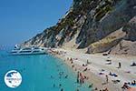 Egremni - Lefkada Island -  Photo 11 - Photo GreeceGuide.co.uk