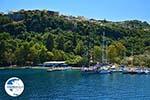 Grot Papanikolis -Meganisi island near Lefkada island - Photo Meganisi (island) 1 - Photo GreeceGuide.co.uk