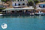 Vathy - Meganisi island near Lefkada island - Photo Meganisi (island) 41 - Photo GreeceGuide.co.uk