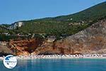 Porto Katsiki - Lefkada Island -  Photo 1 - Photo GreeceGuide.co.uk