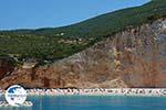 Porto Katsiki - Lefkada Island -  Photo 2 - Photo GreeceGuide.co.uk