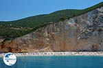 Porto Katsiki - Lefkada Island -  Photo 4 - Photo GreeceGuide.co.uk
