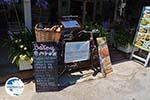 Syvota - Lefkada Island -  Photo 41 - Photo GreeceGuide.co.uk
