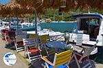Syvota - Lefkada Island -  Photo 46 - Photo GreeceGuide.co.uk