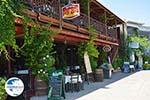 Syvota - Lefkada Island -  Photo 53 - Photo GreeceGuide.co.uk
