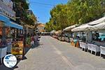 Vassiliki - Lefkada Island -  Photo 24 - Photo GreeceGuide.co.uk