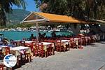 Vassiliki - Lefkada Island -  Photo 34 - Photo GreeceGuide.co.uk