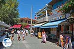 Vassiliki - Lefkada Island -  Photo 39 - Photo GreeceGuide.co.uk