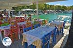 Vassiliki - Lefkada Island -  Photo 44 - Photo GreeceGuide.co.uk