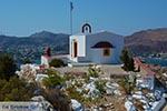 Agia Marina - Island of Leros - Dodecanese islands Photo 15 - Photo GreeceGuide.co.uk