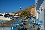 Agia Marina - Island of Leros - Dodecanese islands Photo 20 - Photo GreeceGuide.co.uk
