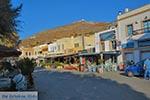 Agia Marina - Island of Leros - Dodecanese islands Photo 30 - Photo GreeceGuide.co.uk