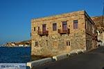 Agia Marina - Island of Leros - Dodecanese islands Photo 51 - Photo GreeceGuide.co.uk