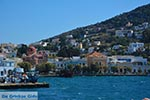 Agia Marina - Island of Leros - Dodecanese islands Photo 72 - Photo GreeceGuide.co.uk