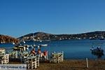 Alinda - Island of Leros - Dodecanese islands Photo 5 - Photo GreeceGuide.co.uk