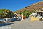 Dyo Liskaria - Island of Leros - Dodecanese islands Photo 16 - Photo GreeceGuide.co.uk
