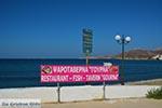 Gourna - Island of Leros - Dodecanese islands Photo 1 - Photo GreeceGuide.co.uk