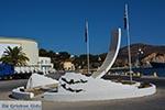 Lakki - Island of Leros - Dodecanese islands Photo 1 - Photo GreeceGuide.co.uk