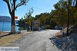 Lakki - Island of Leros - Dodecanese islands Photo 5 - Photo GreeceGuide.co.uk