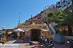 Panteli - Island of Leros - Dodecanese islands Photo 24 - Photo GreeceGuide.co.uk