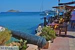 Panteli - Island of Leros - Dodecanese islands Photo 25 - Photo GreeceGuide.co.uk