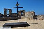 Panteli - Island of Leros - Dodecanese islands Photo 80 - Photo GreeceGuide.co.uk