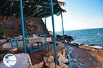 Eftalou Lesbos | Greece | Greece  16 - Photo GreeceGuide.co.uk