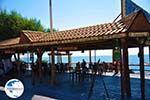 Vatera Lesbos | Greece | Greece  14 - Photo GreeceGuide.co.uk