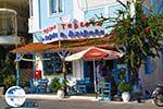 Plomari | Lesbos Greece | Greece  52 - Photo GreeceGuide.co.uk