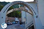 Monastery Agios Rafail near Thermi | Lesbos | Greece  1 - Photo GreeceGuide.co.uk
