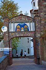 Monastery Agios Rafail near Thermi | Lesbos | Greece  6 - Photo GreeceGuide.co.uk