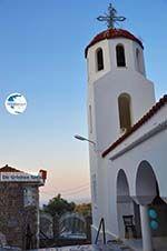 Monastery Agios Rafail near Thermi | Lesbos | Greece  14 - Photo GreeceGuide.co.uk