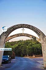 Monastery Agios Rafail near Thermi | Lesbos | Greece  25 - Photo GreeceGuide.co.uk