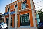 Thermi Lesbos | Greece | Greece  12 - Photo GreeceGuide.co.uk