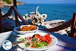 Mistegna - Skala Mistegna | Lesbos | Greece  19 - Photo GreeceGuide.co.uk