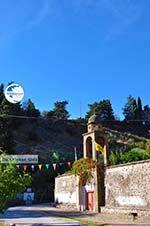Holly monastery Perivolis | Lesbos Greece | Photo 2 - Photo GreeceGuide.co.uk