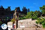 Holly monastery Perivolis | Lesbos Greece | Photo 3 - Photo GreeceGuide.co.uk