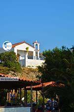 Agios Ioannis Kaspakas Limnos (Lemnos) | Greece Photo 28 - Photo GreeceGuide.co.uk