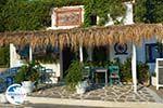 Agios Ioannis Kaspakas Limnos (Lemnos) | Greece Photo 39 - Photo GreeceGuide.co.uk