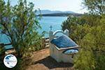 beach Megalo Fanaraki near Moudros Limnos (Lemnos)   Photo 72 - Photo GreeceGuide.co.uk