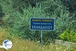 Skandali Limnos (Lemnos) | Greece Photo 4 - Photo GreeceGuide.co.uk
