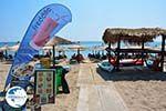 Beaches Thanos Limnos (Lemnos) | Greece Photo 63 - Photo GreeceGuide.co.uk