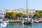 Adamas Milos | Cyclades Greece | Photo 1  - Photo GreeceGuide.co.uk