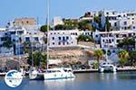 Adamas Milos | Cyclades Greece | Photo 7 - Photo GreeceGuide.co.uk