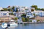 Adamas Milos | Cyclades Greece | Photo 9 - Photo GreeceGuide.co.uk