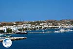 Adamas Milos | Cyclades Greece | Photo 20 - Photo GreeceGuide.co.uk