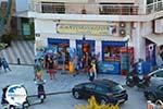 Adamas Milos | Cyclades Greece | Photo 54 - Photo GreeceGuide.co.uk