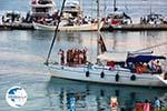 Adamas Milos | Cyclades Greece | Photo 61 - Photo GreeceGuide.co.uk
