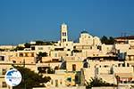 Adamas Milos | Cyclades Greece | Photo 67 - Photo GreeceGuide.co.uk