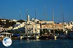 Adamas Milos | Cyclades Greece | Photo 71 - Photo GreeceGuide.co.uk